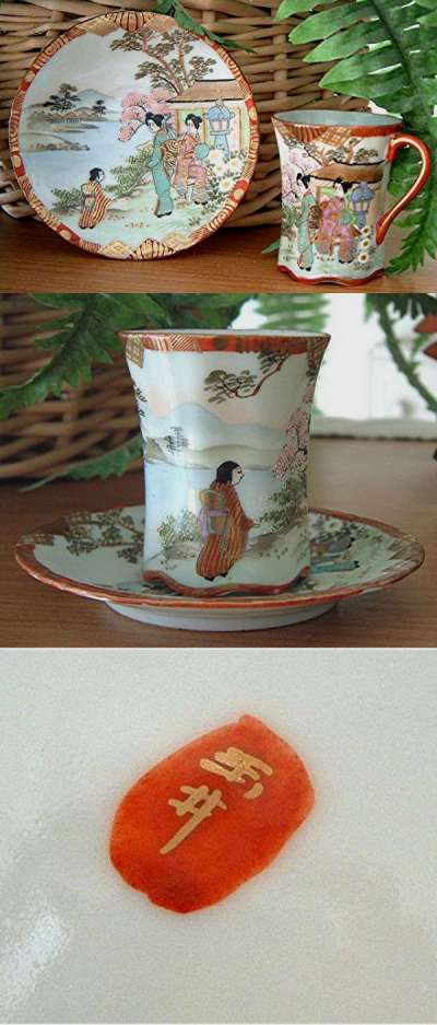 GLOSSARY: Japanese Geisha girl decorated export porcelain