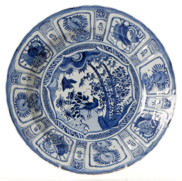 Blue and white porcelain imitation of the republic of China in the Ming dynasty