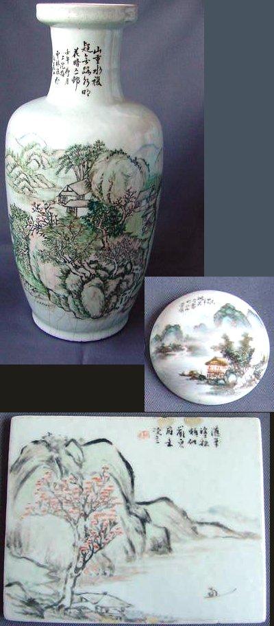 Glossary Qianjiang