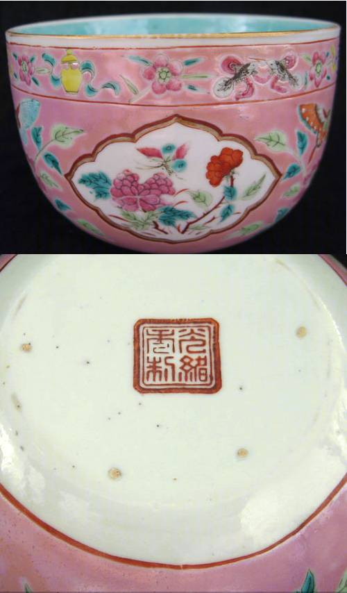 Marks On Chinese Porcelain Straits Chinese Porcelain