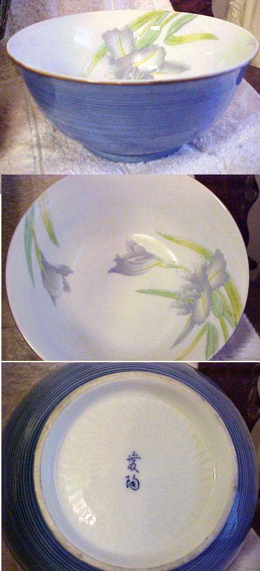 Japanese Seto Porcelain Ware