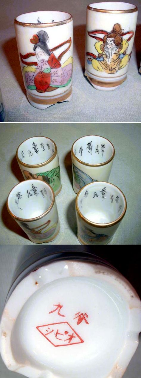 porcelain cups in oven