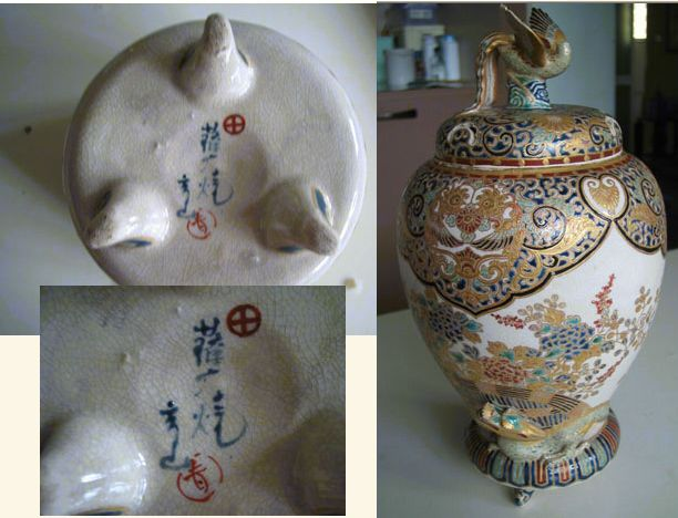 satsuma personals Favorite this post apr 2 vintage satsuma oriental egg $30 (brownsville) pic map hide this posting restore restore this posting $199 favorite.