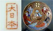 Marks nippon porcelain Nippon Reproductions: