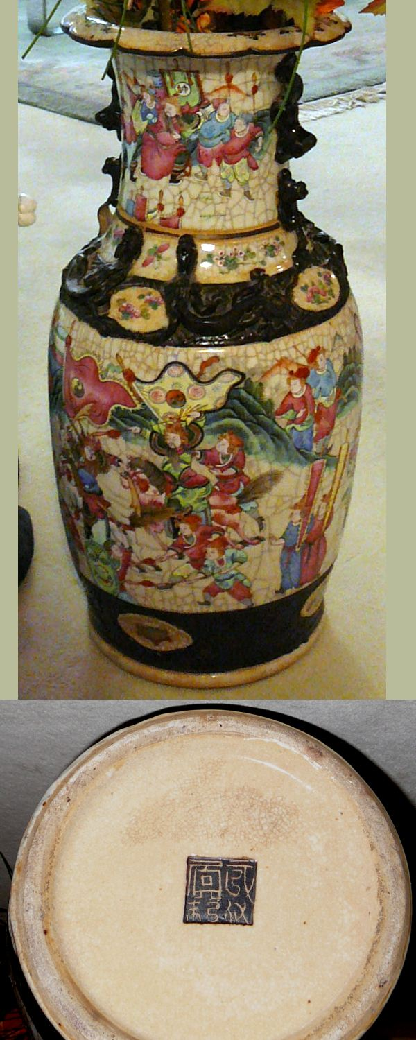 Marks on chinese porcelain incised brown ground base marks on vase with applied decoration mark chenghua nian zhi chenghua period made dated according to live family memory to at least early 20th century reviewsmspy