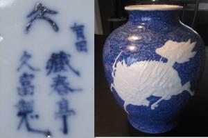 Marks porcelain japan on Japanese Noritake