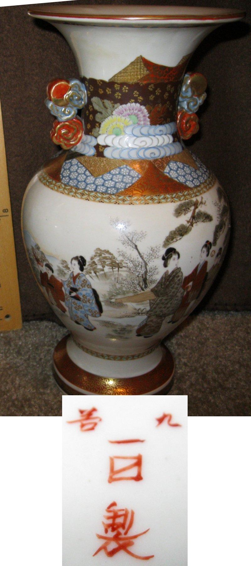 Kutani vase mark kutani ichinichi sei ichi hi sei one day made is probably a workshop probably meiji period 1868 1912 or slightly later reviewsmspy