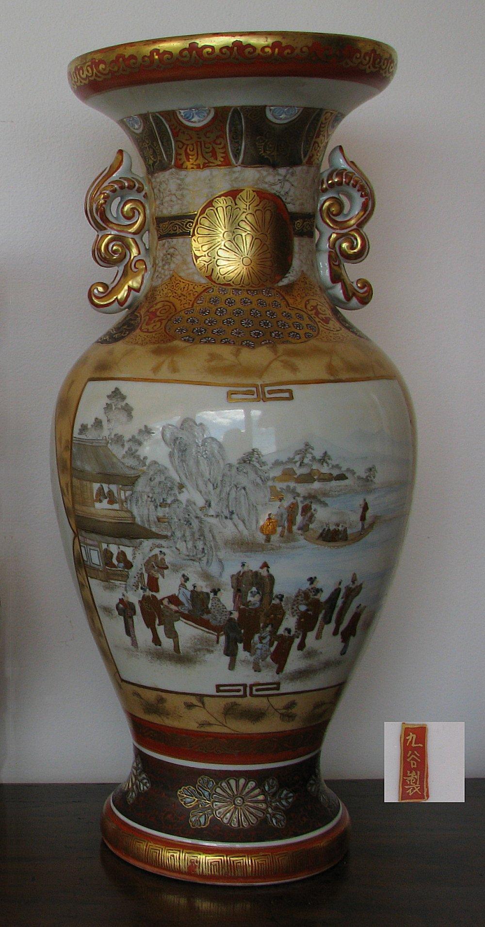 Kutani vase mark kutani sei meiji 1868 1913 period probably around 1880 height 30 cm reviewsmspy