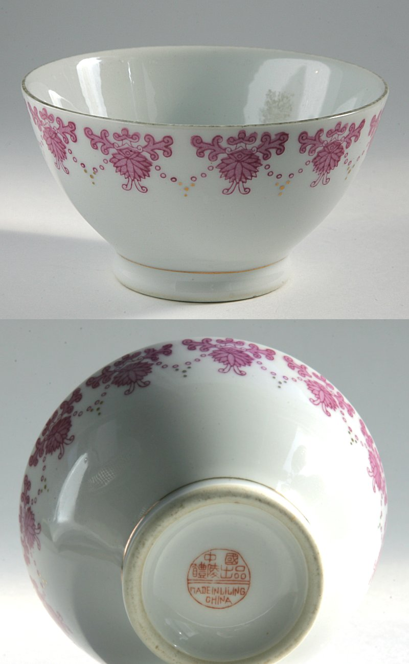 Marks on chinese porcelain incised brown ground base marks on click here to see large picture reviewsmspy