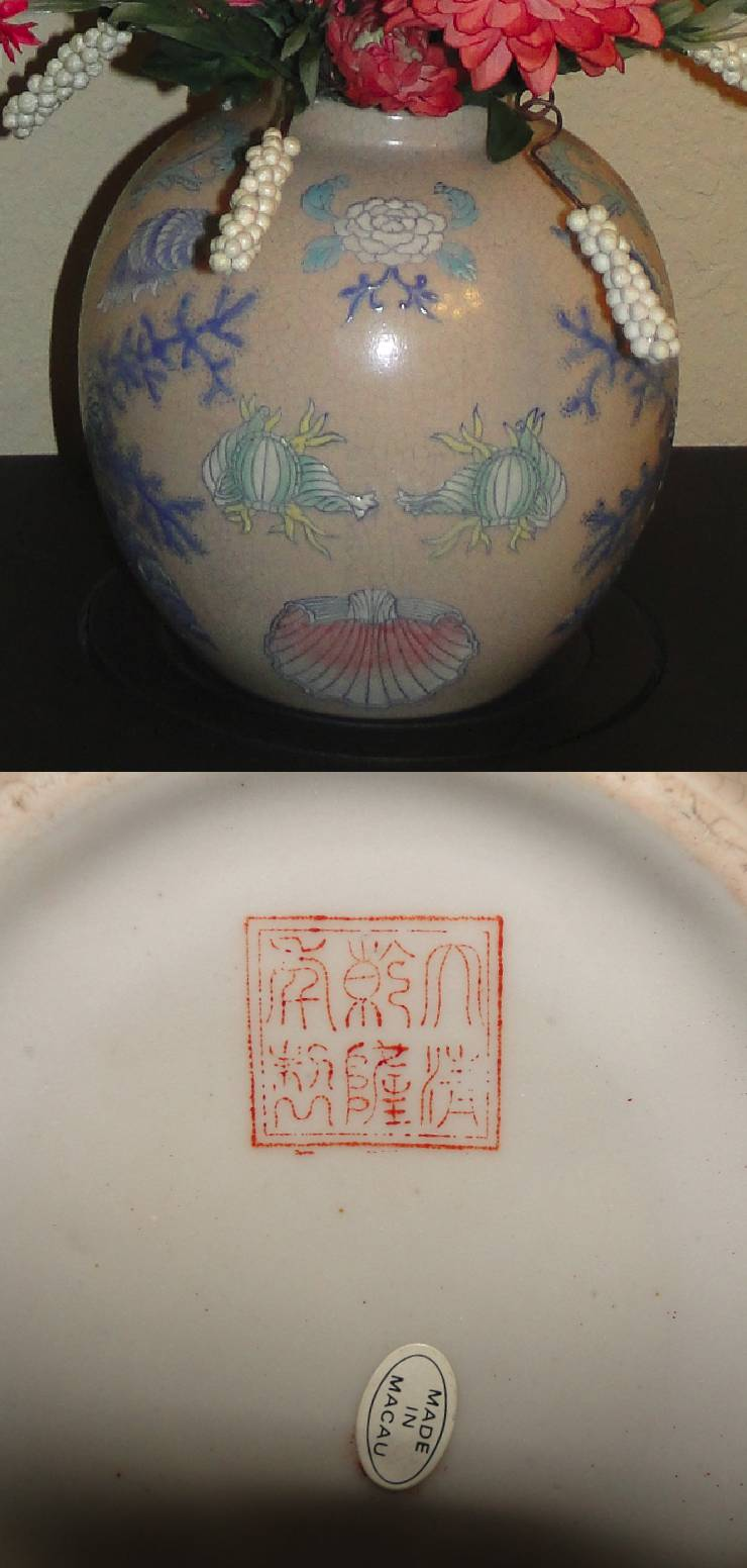 Marks on chinese porcelain porcelain marks on macau macau 1459 mark da qing qianlong nian zhi meaning great qing dynasty qianlong period made on the base a paper label chinese porcelain decorated in macau reviewsmspy