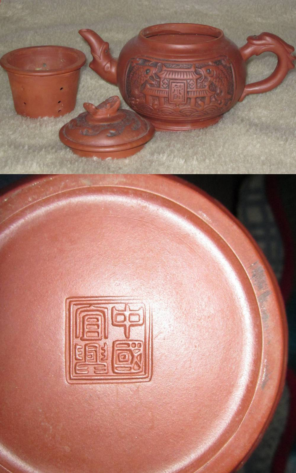 Yixing zisha buccaro purple clay pottery marks click here to see large picture reviewsmspy