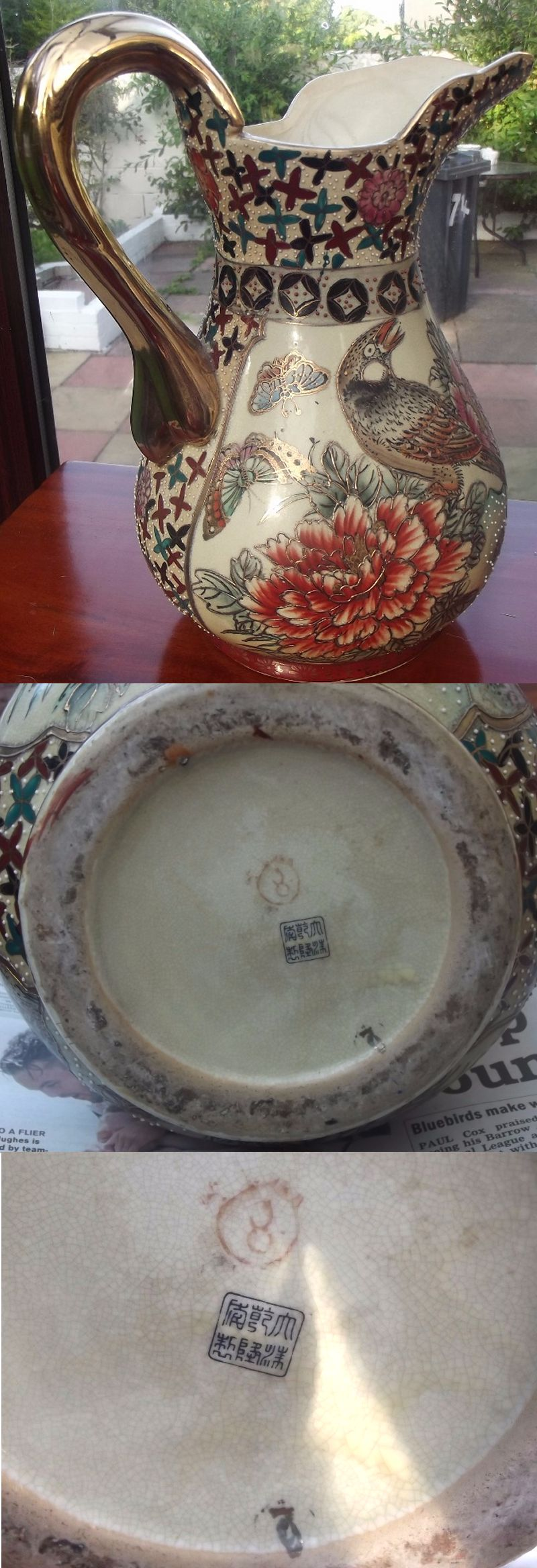 Marks on chinese porcelain porcelain marks on macau macau da qing qianlong nian zhi great qing qianlong period made decorated in macau style with raised enamels in moriage style imitating japanese kyoto reviewsmspy