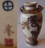 Pottery marks satsuma Marks &
