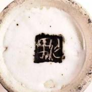 dating chinese pottery markings on mantle convection video