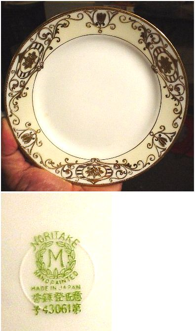 Click here to see large picture & Japanese Noritake porcelain