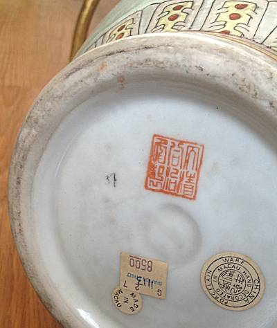 Marks On Chinese Porcelain Porcelain Marks On Macau Macau Style