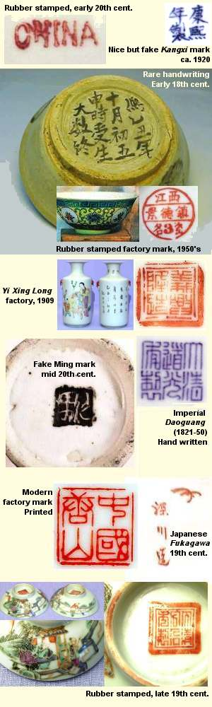 Marks on Chinese Porcelain