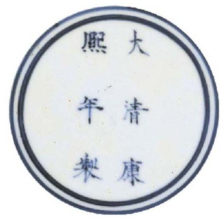 Marks On Chinese Porcelain The Qing Dynasty 1644 1912 And Their