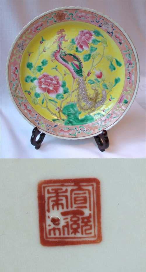 Marks on Chinese Porcelain - Straits Chinese Porcelain